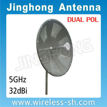 5GHz 0.9M Dual Pol Dish Antenna 32dBi