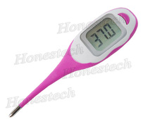 Body Thermometer Medical Thermometer For Baby & Adults