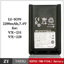 Made in China high quality rechargeable interphone fnb-v104 two way radio battery