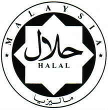 We help you to obtain Malaysia Halal certificate for your products