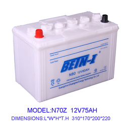 12V75AH Good Quality Dry Charged lead acid car battery N70Z