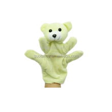 Teddy bear toy plush hand puppet