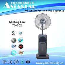 remote control , portable ,spraying fan