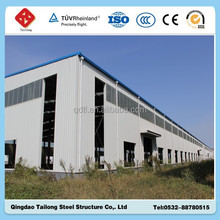 high quality steel frame dome structure