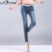 Ungo0259 moda Sexy Women Casual pantalones vaqueros del lápiz delgado señora tramo marca blue Denim ripped Jeans otoño Capris más el tamaño 32 pantalones vaqueros