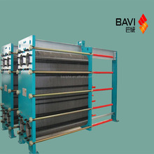 energy-saving radiator superior German technology water to air heat Generator cooling water to air heat exchanger radiator