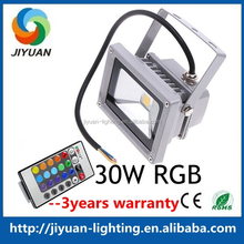 2015 Alibaba supply ip67 outdoor most powerful led flood light 30w