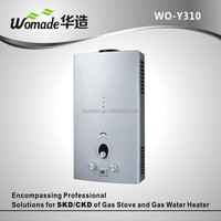 Wall mounted OEM supplier natural gas bathroom heater natural gas bathroom heater