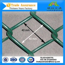 Wires Weave Chain Link Fence Manufacturing