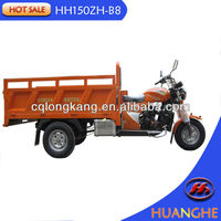africa popular 3 wheel motorcycle for adult