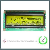 lcd display gps module