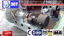 cf(a) multi-wing centrifugal fan exhaust fan