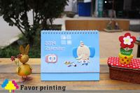 printable chinese calendar 2014