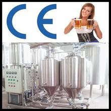 Hot sale 50L 100L 500L 1000l beer brewing machines