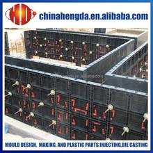 concrete board, concrete column forms, concrete used formwork