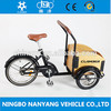 3 wheel cargo tricycle for children / UB9035