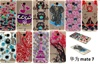phone cases coloured drawing TPU cover Emboss color print Flower case For Huawei P7