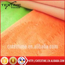 Mattress Ticking Fabric/knitting fabric/home textile Fabric