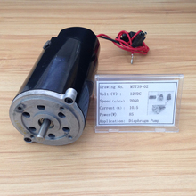 for hydraulic pump 12v dc electrical motor brushless motor