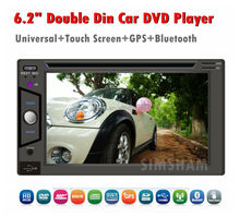 6.2 inch touch screen android 4.2 car dvd for universal cars/ car radio dvd gps navigation system