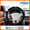 Auto accessories custom silicone purple steering wheel cover