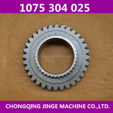 3rd Speed Gear 1075304025 for QianJiang Gear Transmission Gearbox