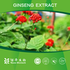 Anti-aging extract for korean red ginseng extract gold capsule