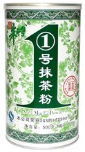 Hot Sale! No.1 Matcha Powder Macha Powder green tea powder Pearl Powder (500g)