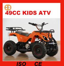 Bode New 49cc Mini Quad for Kids ATV