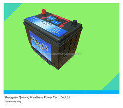 Cheap High quality JIS vehicle dry cell battery mf car battery 55D26L-12V60AH 80d26l sealed lead acid battery