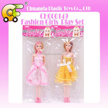 """11.5"""" solid body lovely bendable doll 2 models"""