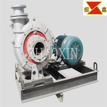 Heavy Duty Rubber Lined Centrifugal Pumps For Coal Made In China