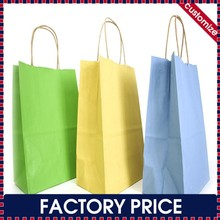 Factory price custom yiwu factory shopping kraft paper bag with twist paper handle