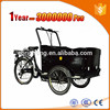 novel tricycle two front wheels with durable cargo box