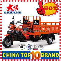 2015 OEM customise Hydraulic tipper 250cc cargo motor tricycle/truck cargo tricycle with Gasoline Engine