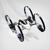 Top black ready to fly and runrc ufo drones