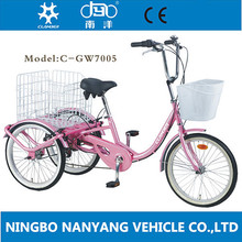 High Quality 20 Inch Alloy Rim cheap adult tricycle with Rear Basket