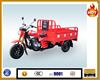 2015 150 Air cooling motorized big capacity tricycles with cargo