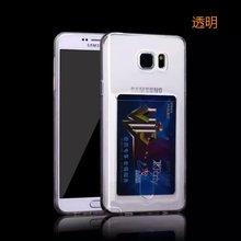 Most popular slim credit card case for samsung S6 edge G9250 skin / for Samsung S6 edge clear card case shockproof skidproof