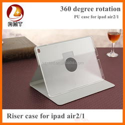 hot sell Pu Leather case for iPad air 360 degree rotation case supplier