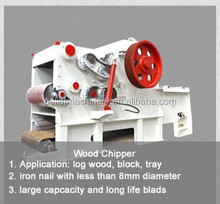 Portable Wood Cutting Machine /Wood Chipping Machine/Chipper for Wood