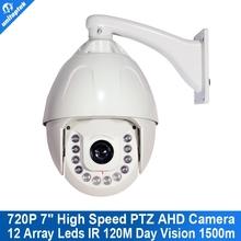 AHD PTZ Camera With 7Inch 720p 36X Zoom Waterproof IR-CUT Security Camera Aluminum Housing