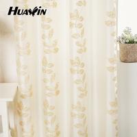 leaf design curtain fabric
