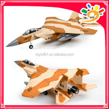 Famous Brand FMS 64MM Ducted Fan Remote Control Aircraft F15 model airplane fighter rc fms airplane fms rc planes