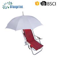 23 Inches 8 Ribs Baby Carriage Big Auto Open Clamp Umbrella Bike Umbrella