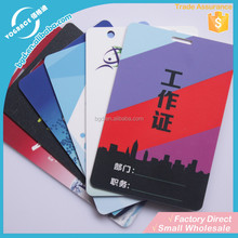 factory price printable plastic pvc card
