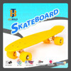 boy sports toy funny sport off road skateboard wheels with led ride on toys JB S02-2 (EN71 & ASTMF963)