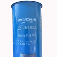 auto oil filter manufacturer XOZ15076 for BMW X5