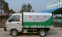 HOT-SALE sealed dump small garbage truck for sale