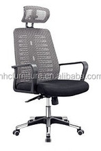 2015 Mesh office chair parts armrest HC-A404W